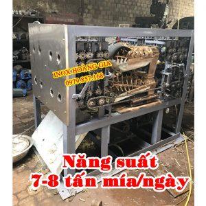 Máy Bào Cạo Vỏ Mía Sài Gòn Phú Thịnh Chất Lượng Bán Chạy 2021