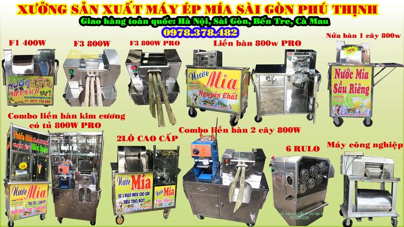 Xưởng sản xuất Sài Gòn Phú Thịnh có tất cả các mẫu từ các dòng máy gia đình đến các dòng máy xuất khẩu