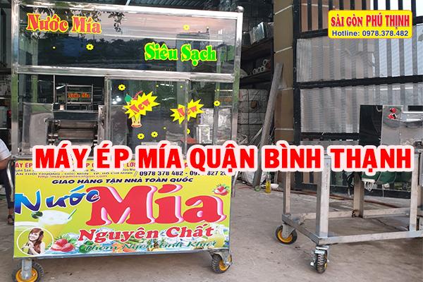 Cung cấp máy + xe ép nước mía Quận Bình Thạnh siêu sạch, Bh 2 năm