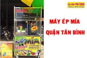 Cung cấp máy + xe ép nước mía Quận Tân Bình siêu sạch, giá rẻ