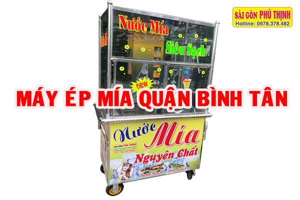 Cung cấp máy + xe ép nước mía Quận Bình Tân siêu sạch, giá siêu rẻ